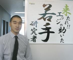 株式会社リバネス代表取締役COO 高橋修一郎