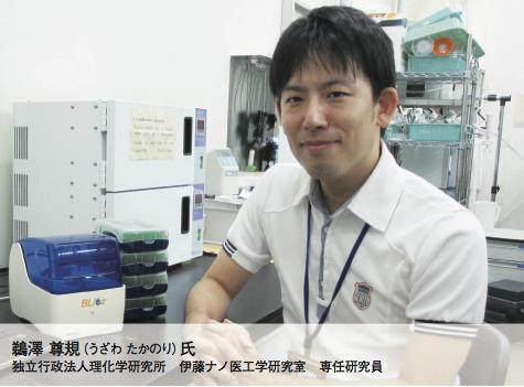 2006年 京都大学大学院工学研究科博士課程修了 博士(工学)理化学研究所基礎科学特別研究員および研究員を得て2014年より現職
